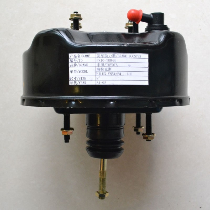 Toyota Hilux, Brake Booster - Land Cruiser Spare Parts